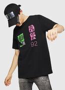 T-JUST-Y20, Black - T-Shirts