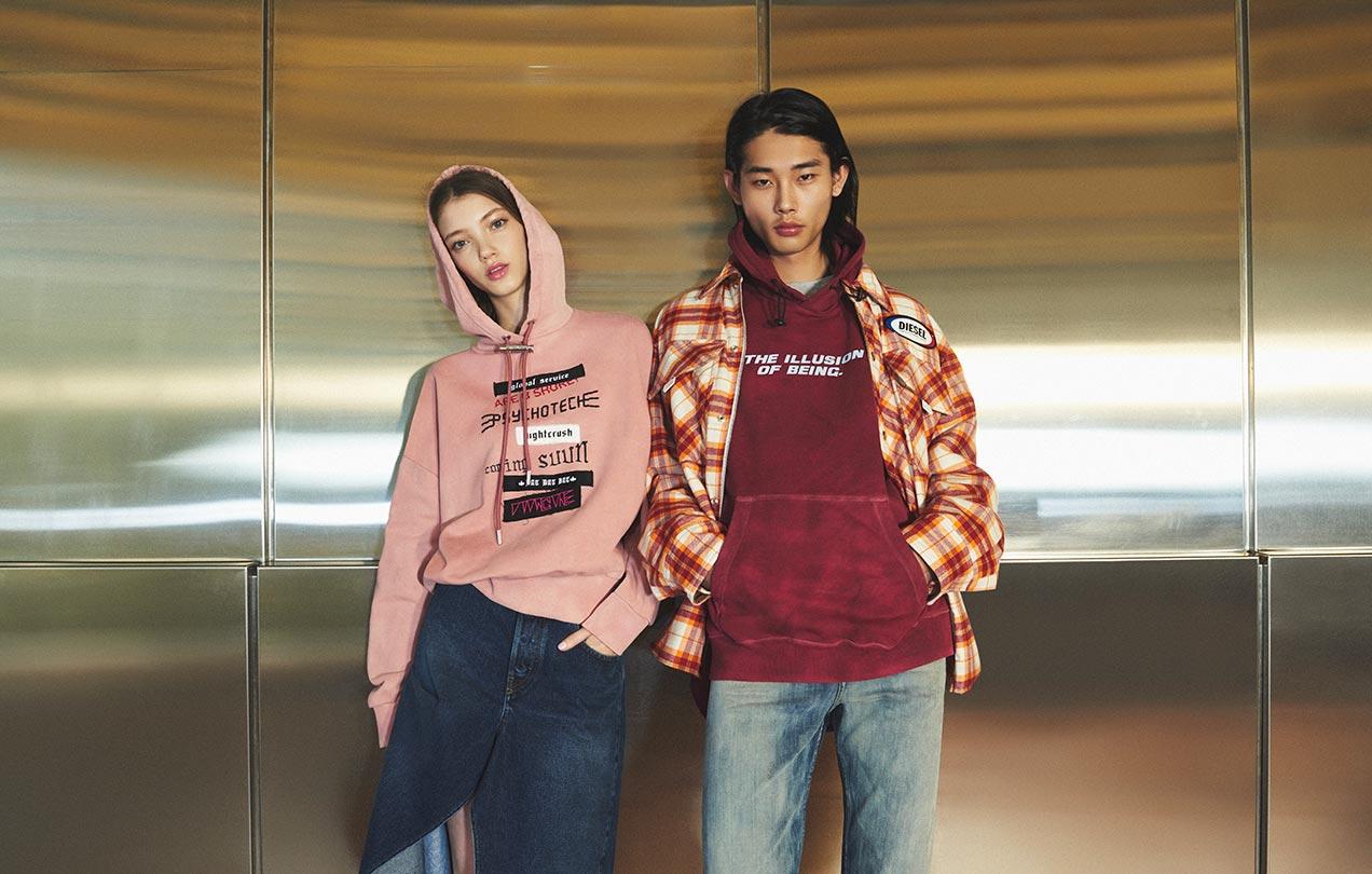 Fall '20 Menswear